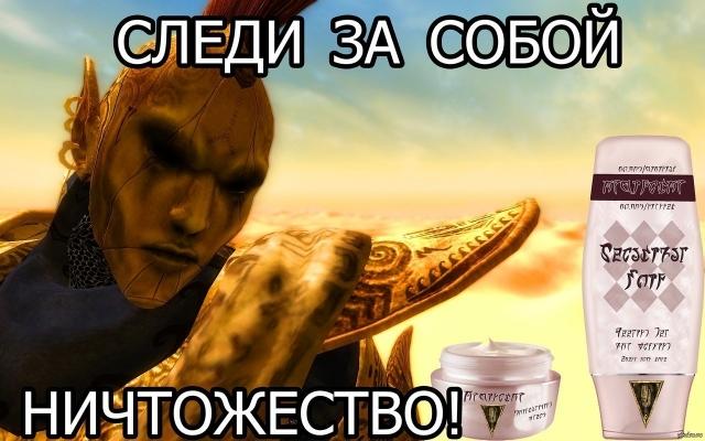 1391651751 1537205280