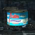 Рифтенский Импортный «Эксклюзив»