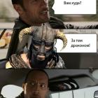Вызывали такси?