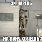 Великан-Байконур хД