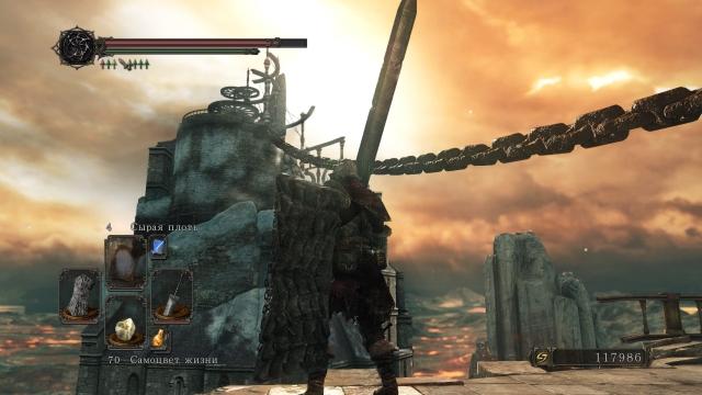 Мглистая башня