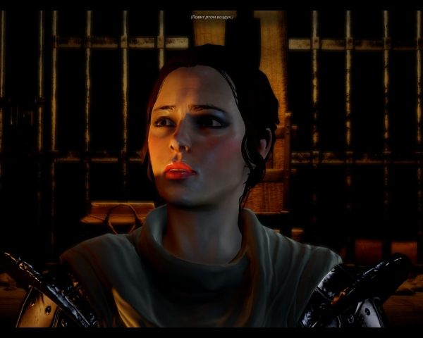 DragonAgeInquisition 2015 03 24 04 42 36 86
