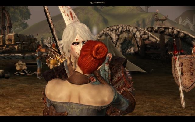 Dragon May Cry: Лотеринг. Часть 4. С миру по нитке.