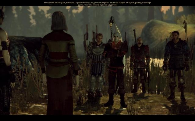 Dragon May Cry: Дикие земли. Часть 2. Ведьма.