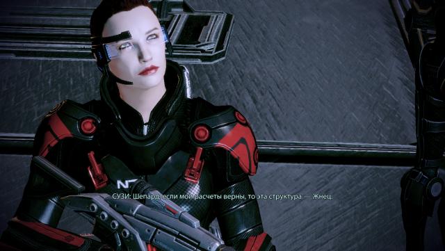 Лицо командора когда ей говорят что это - Жнец(Что? Опять? Да ладно?..)