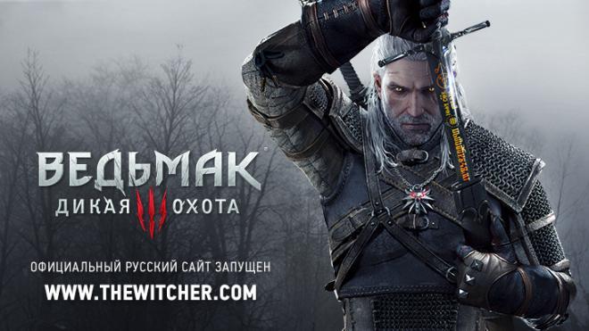 pre_1412403921__russian_webpage_720x405.