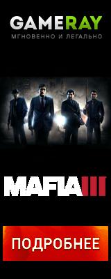Купить игру Mafia 3 в магазине Gameray