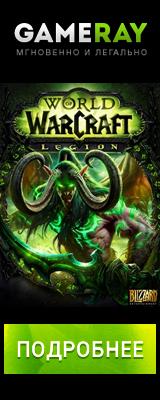 Купить игру World of Warcraft: Legion в магазине Gameray