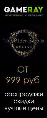 Купить игру The Elder Scrolls Online в магазине Gameray от 999 рублей