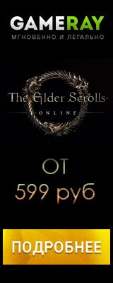 The Elder Scrolls Online от 599 рублей