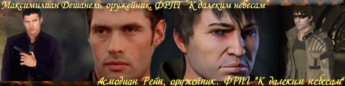 pre_1516386782__uzerbar2a.jpg