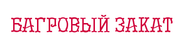 pre_1536938994__img_fonts.png