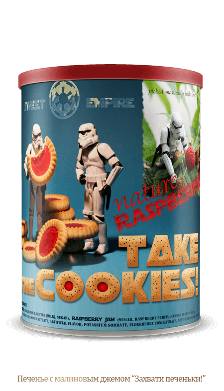pre_1539764572__34_takethecookies.png