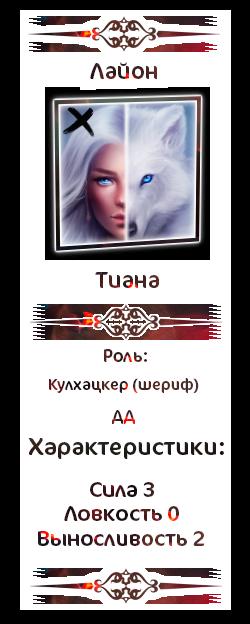 pre_1542629033__dead.png