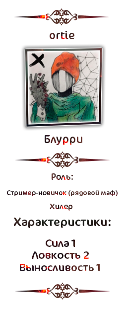 pre_1542707531__dead_1.png