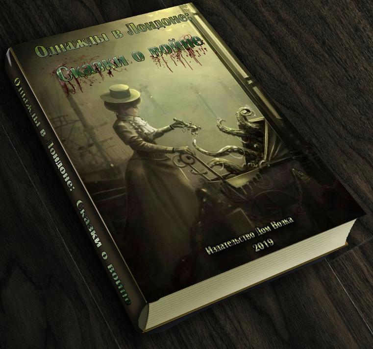 pre_1551110680__book_mockup.png
