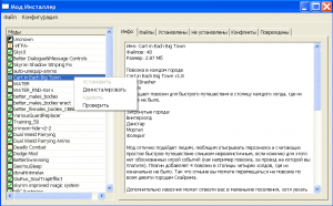 main_window.PNG - Размер: 52,55К, Загружен: 486