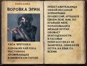 Endgamer.png - Размер: 398,38К, Загружен: 136