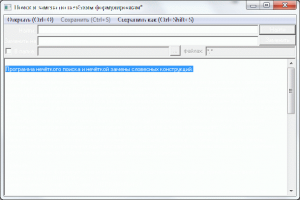 screen-m.png - Размер: 24,33К, Загружен: 81