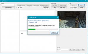Screenshot_10.png - Размер: 189,92К, Загружен: 578