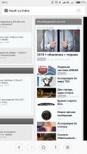 Screenshot_2018-02-15-14-11-54-617_com.android.browser.png - Размер: 444,11К, Загружен: 793