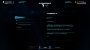 Mass Effect Andromeda 03.26.2017 - 23.23.58.65.png - Размер: 1,74МБ, Загружен: 67