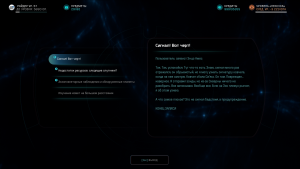 Mass Effect Andromeda 03.26.2017 - 23.14.06.60.png - Размер: 1,64МБ, Загружен: 66