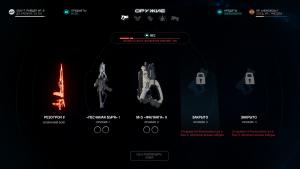 Mass Effect Andromeda 03.21.2017 - 19.07.41.06.png - Размер: 1,87МБ, Загружен: 101