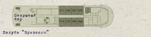 EricssonDeck.png - Размер: 259,99К, Загружен: 17300