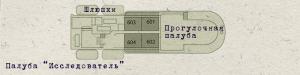 ExplorerDeck.png - Размер: 260,97К, Загружен: 16936