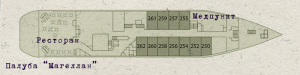 MagellanDeck.png - Размер: 272,19К, Загружен: 18490