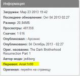 translator.PNG - Размер: 11,34К, Загружен: 459
