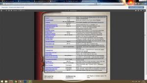ffae5-clip-464kb.jpg - Размер: 464,35К, Загружен: 90