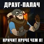Аватар пользователя maxat