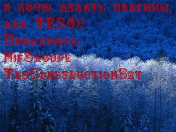 Аватар пользователя Блин Блиныч