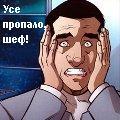 Аватар пользователя Verehin