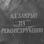 Аватар пользователя eltir