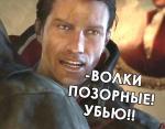 Аватар пользователя Кронус