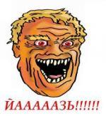 Аватар пользователя Angelical